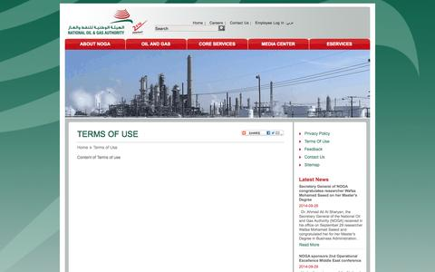 Screenshot of Terms Page noga.gov.bh - NOGA:: Terms of Use - captured Oct. 7, 2014