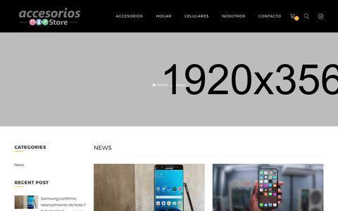 Screenshot of Press Page accesorios.com.py - News - captured Oct. 7, 2017