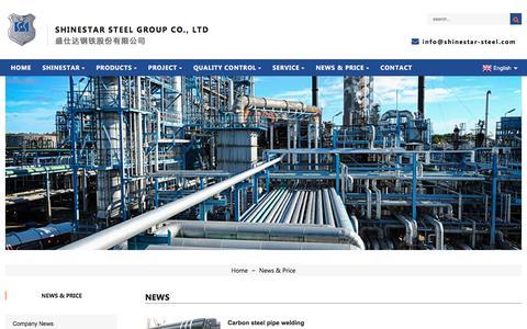 Screenshot of Press Page shinestar-steel.com - News - captured Sept. 9, 2019