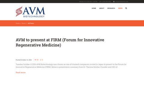 Screenshot of Press Page avmbiotech.com - News - AVM Biotechnology - captured Nov. 20, 2016