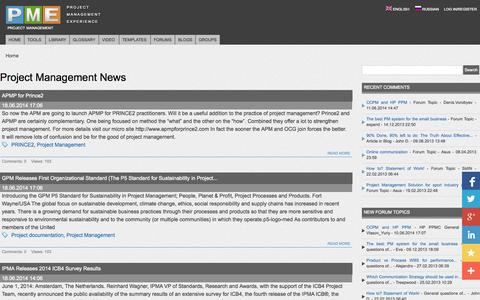Screenshot of Press Page pmexperience.org - Project Management News | project management - captured Oct. 3, 2014