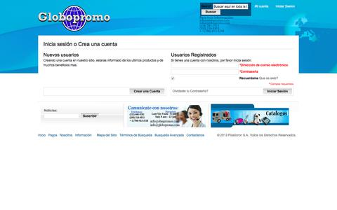 Screenshot of Login Page globopromo.com - Inicio de sesión del cliente - captured July 4, 2018