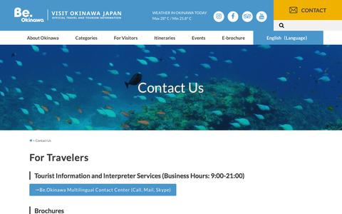 Screenshot of Contact Page visitokinawa.jp - Contact Us | VISIT OKINAWA JAPAN - captured Sept. 22, 2018