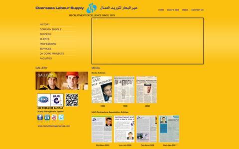 Screenshot of Press Page olsuae.com - Recruitment Agency in Dubai | Overseas Labour Supply - captured Oct. 26, 2014