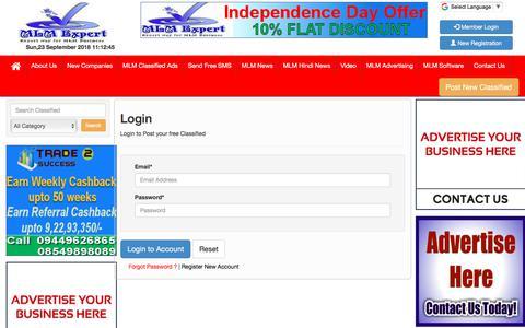 Screenshot of Login Page mlmexpert.in - Login | mlmexpert.in - captured Sept. 23, 2018