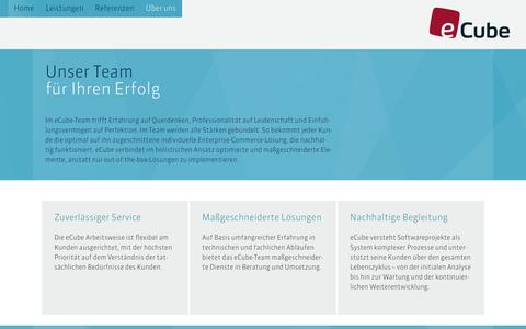 Screenshot of Team Page ecube.de - eCube – Enterprise Commerce - captured Jan. 20, 2016