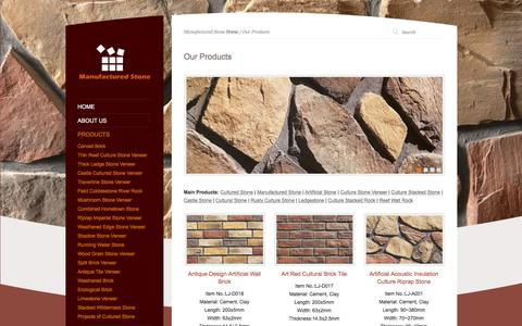 Screenshot of Products Page manufactured-stone.com - Cultured Stone | Artificial Stone | Leiyuan Manufactured Culture Stone - captured April 18, 2016
