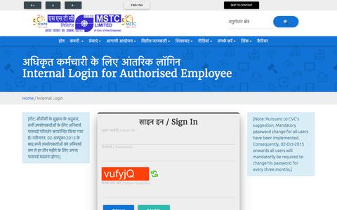 Screenshot of Login Page mstcindia.co.in - Internal Login for Authorised Employee - captured Sept. 25, 2018