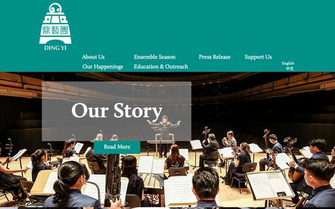 Screenshot of About Page dingyimusic.com - Chinese Chamber Music Concert in Singapore | Ding Yi Music Company - captured Oct. 25, 2018