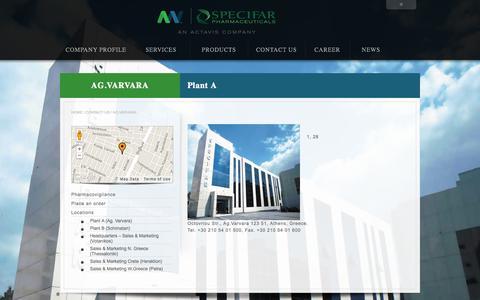 Screenshot of Locations Page specifar.gr - Specifar SA » Ag.Varvara - captured Oct. 7, 2014