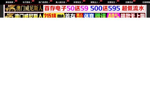 Screenshot of Home Page dtvmundo.com captured Nov. 8, 2018