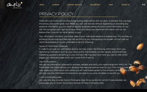 Screenshot of Privacy Page angliss.com.hk - Privacy Policy私隱政策 - Angliss Hong Kong - captured Nov. 2, 2014