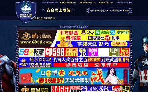 Screenshot of Home Page aeroscout24.com captured Nov. 12, 2018