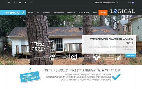 Screenshot of Home Page logical-properties.com - Logical Properties - captured Jan. 23, 2015