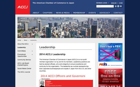 Screenshot of Team Page accj.or.jp - ACCJ | Leadership | The American Chamber of Commerce in Japan - captured Nov. 4, 2014