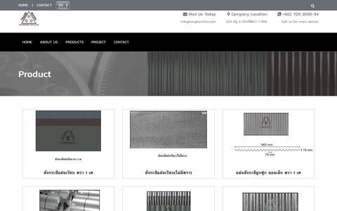 Screenshot of Products Page sangkasithai.com - sangkasithai - captured Oct. 23, 2017