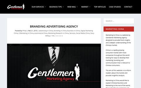Branding Advertising Agency in China (Shanghai)