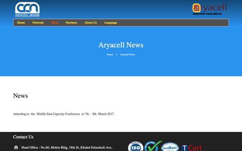 Screenshot of Press Page aryacell.net - Aryacell News - captured May 30, 2017
