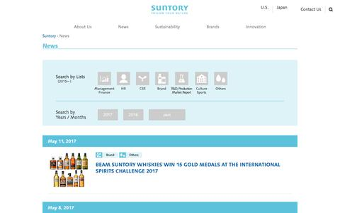 Screenshot of Press Page suntory.com - Suntory | News - captured May 26, 2017