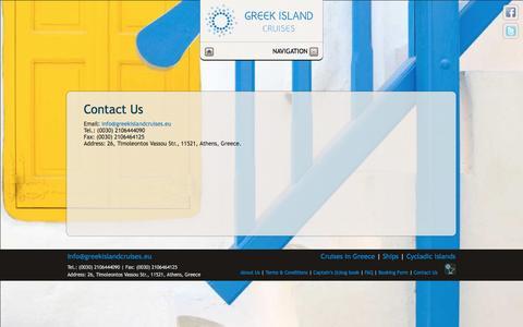 Screenshot of Contact Page greekislandcruises.eu - Greek Island Cruises - Contact Us - captured May 24, 2017