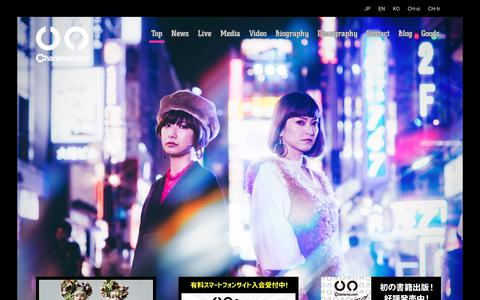 Screenshot of Home Page official-charisma.com - 【Official】Charisma.com(カリスマドットコム) - captured Oct. 7, 2017