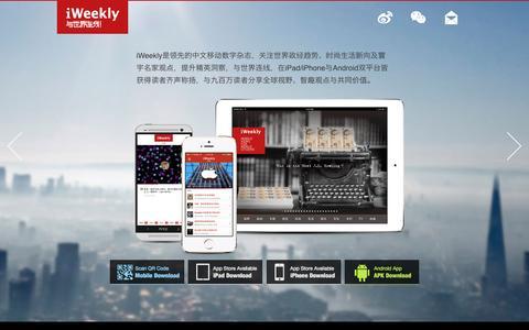 Screenshot of Home Page iweek.ly - iWeekly周末画报_全球领先中文生活方式媒体 - captured Sept. 24, 2014