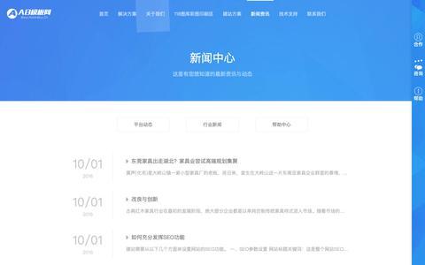 Screenshot of Press Page exposedseam.com - 新闻资讯_生财有道黑白图库里,118彩图库彩图 736.cc,118cc图库彩图- -m.exposedseam.com - captured Sept. 30, 2018