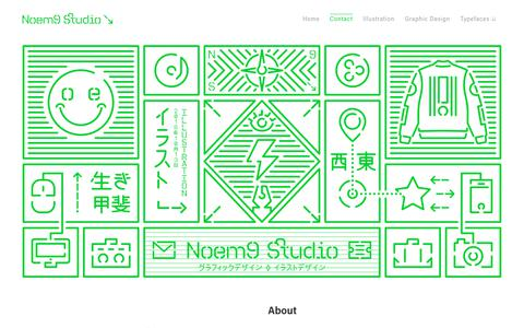 Screenshot of Contact Page noem9studio.com - Noem9 StudioContact Noem9 Studio - captured Oct. 2, 2018