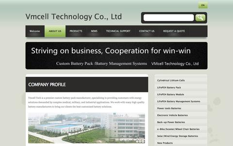 Screenshot of About Page vmcelltech.com - Vmcell Technology Co., Ltd , Custom Battery Pack /Battery Management Systems About Us - captured Oct. 7, 2014