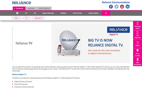Reliance Communications | Online Recharge | Reliance Mobile - India's premier GSM service provider