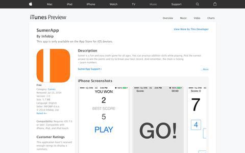 SumerApp on the App Store