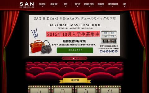 Screenshot of Home Page san-mihara.com - SAN HIDEAKI MIHARA | サンヒデアキミハラ - captured Oct. 13, 2015