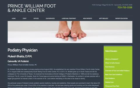 Screenshot of About Page pwfoot.com - Podiatry Staff - Podiatrist in Gainesville, VA - captured April 23, 2016