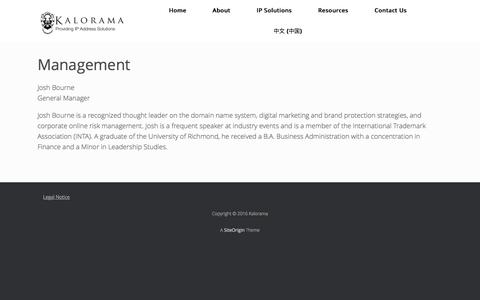 Screenshot of Team Page kalorama.com - Management | Kalorama - captured Nov. 27, 2016