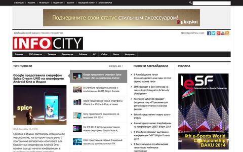 Screenshot of Home Page infocity.az - Infocity - азербайджанский журнал о технике и технологиях - captured Sept. 18, 2014
