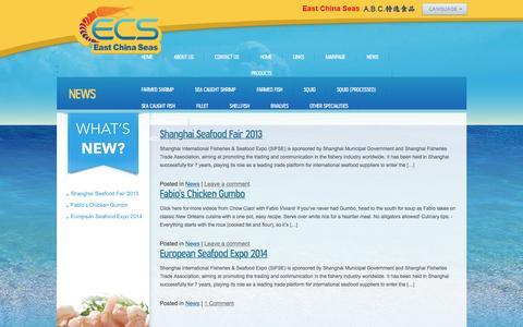 Screenshot of Press Page eastchinaseas.com - News | East China Seas - captured Oct. 19, 2016