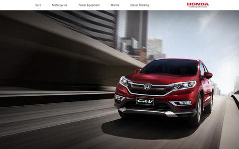 Screenshot of Home Page honda.com.au - Honda Home - Honda Australia - captured Oct. 7, 2015