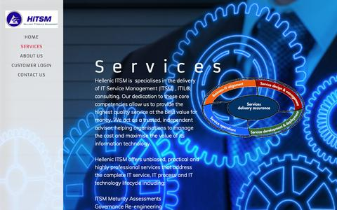 Screenshot of Services Page hitsm.com - Hellenic Infromation technology System Management Services - captured Sept. 28, 2018