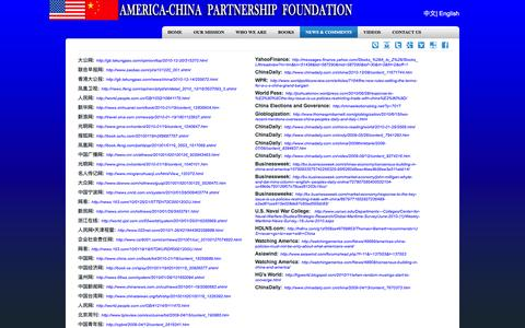 Screenshot of Press Page centeracp.com - News -- Center for America-China Partnership - captured March 2, 2016