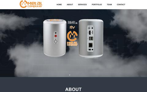 Screenshot of Home Page metalcomputer.com - Metalcomputer.com Home of Metal Computer - captured Oct. 18, 2018