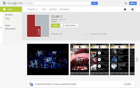Screenshot of Android App Page google.com - CLUB L1 - Android Apps on Google Play - captured Nov. 4, 2014