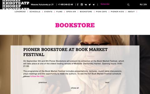 Screenshot of Menu Page pioner-cinema.ru - Pioner Cinema » PIONER BOOKSTORE AT BOOK MARKET FESTIVAL - captured Sept. 28, 2018