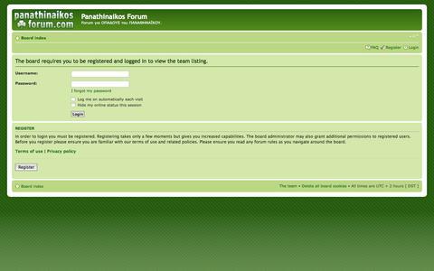 Screenshot of Team Page panathinaikosforum.com - Panathinaikos Forum • Login - captured Aug. 9, 2015