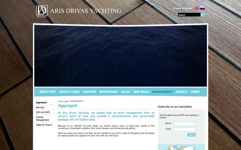 Screenshot of Team Page adyachting.com - Approach / MANAGEMENT - captured Feb. 6, 2016