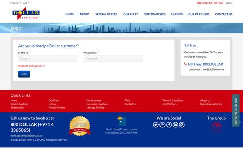 Screenshot of Login Page dollaruae.com - Dollar Rent a Car - captured Nov. 24, 2016