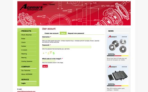 Screenshot of Login Page acemarkparts.com - User account | High Quality Auto parts - Chinese Industrial Group - wholesale parts for European, Korean, Japanese and American vehicles - captured Nov. 2, 2014