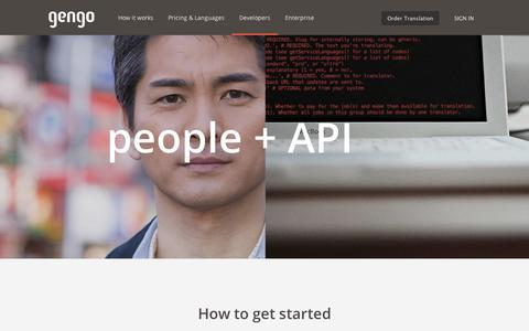Screenshot of Developers Page gengo.com - Translation API by Gengo - captured Sept. 11, 2014