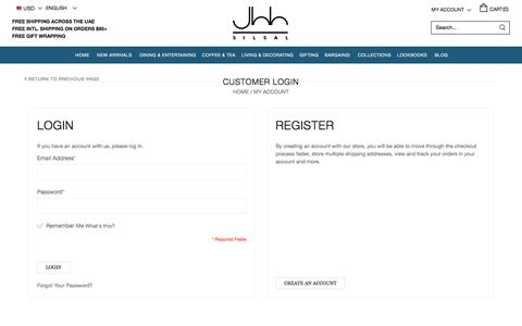 Screenshot of Login Page silsal.com - Customer Login - captured Nov. 19, 2016