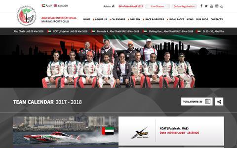 Screenshot of Team Page adimsc.ae - Abu Dhabi International Marine Sports Club - captured Feb. 19, 2018