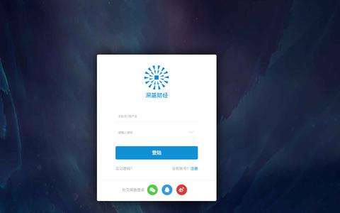Screenshot of Login Page mycaijing.com.cn - 深蓝财经 财经记者社群平台 - captured Oct. 19, 2018